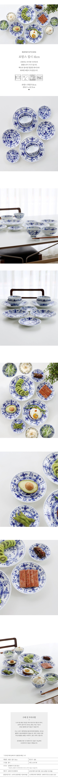 로망스 접시 16cm - 로메이키친A, 6,000원, 접시/찬기, 접시
