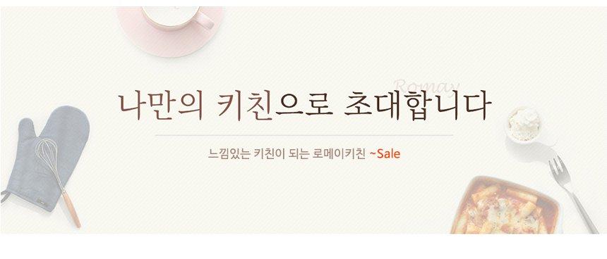 내추럴 우드 조리도구 나뭇잎주걱 - 로메이키친A, 5,700원, 조리도구, 국자/뒤집게/요리스푼